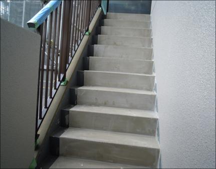 階段防水施工前
